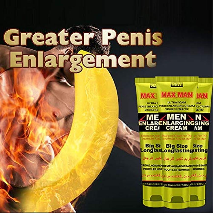 明確に差別する密Lucoss 男性のマッサージクリームの陰茎はより長く、より厚い陰茎の強化のクリームの性プロダクトになります
