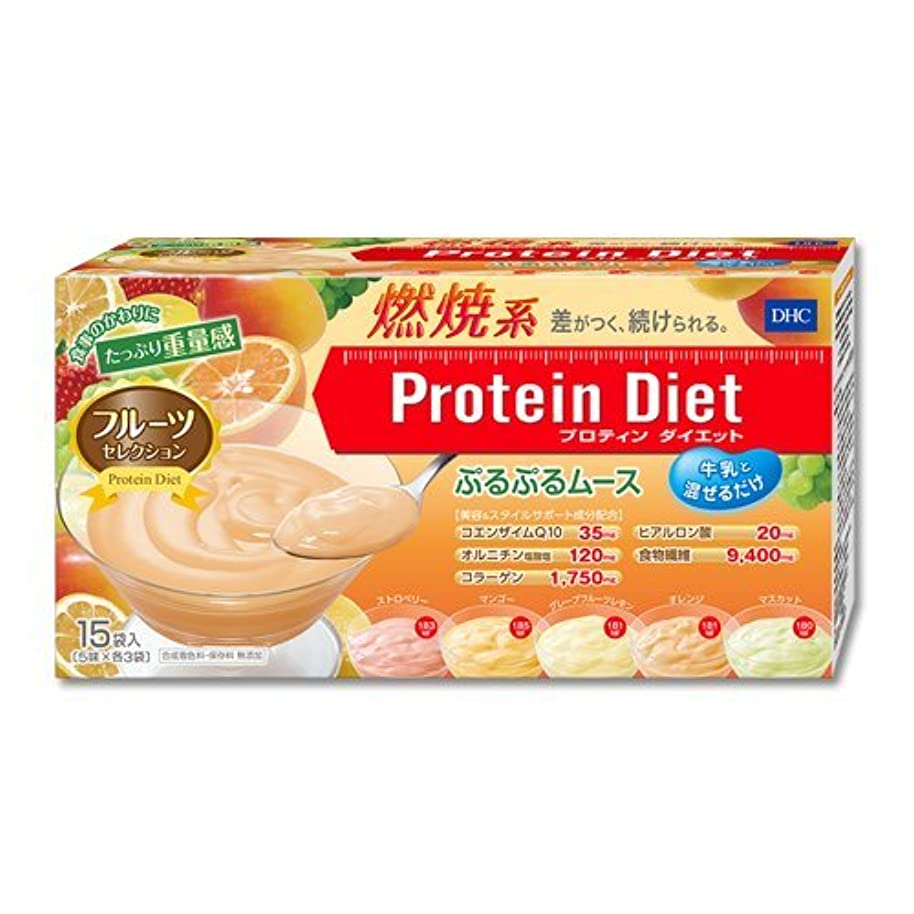 食料品店スタジオ歯痛DHCプロティンダイエットぷるぷるムース フルーツセレクション 15袋入
