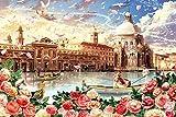 1000ピース ジグソーパズル ヴェネツィアン ロマンス 【光るパズル】 (50x75cm)