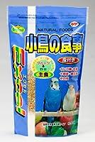 ナチュラルペットフーズ エクセル小鳥の食事皮付き600g