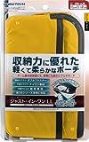 DSiLL用マルチポーチ『ジャスト・イン・ワンLL (イエロー&ブラック)』
