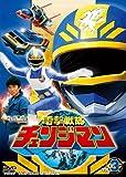 電撃戦隊チェンジマン VOL.3[DVD]