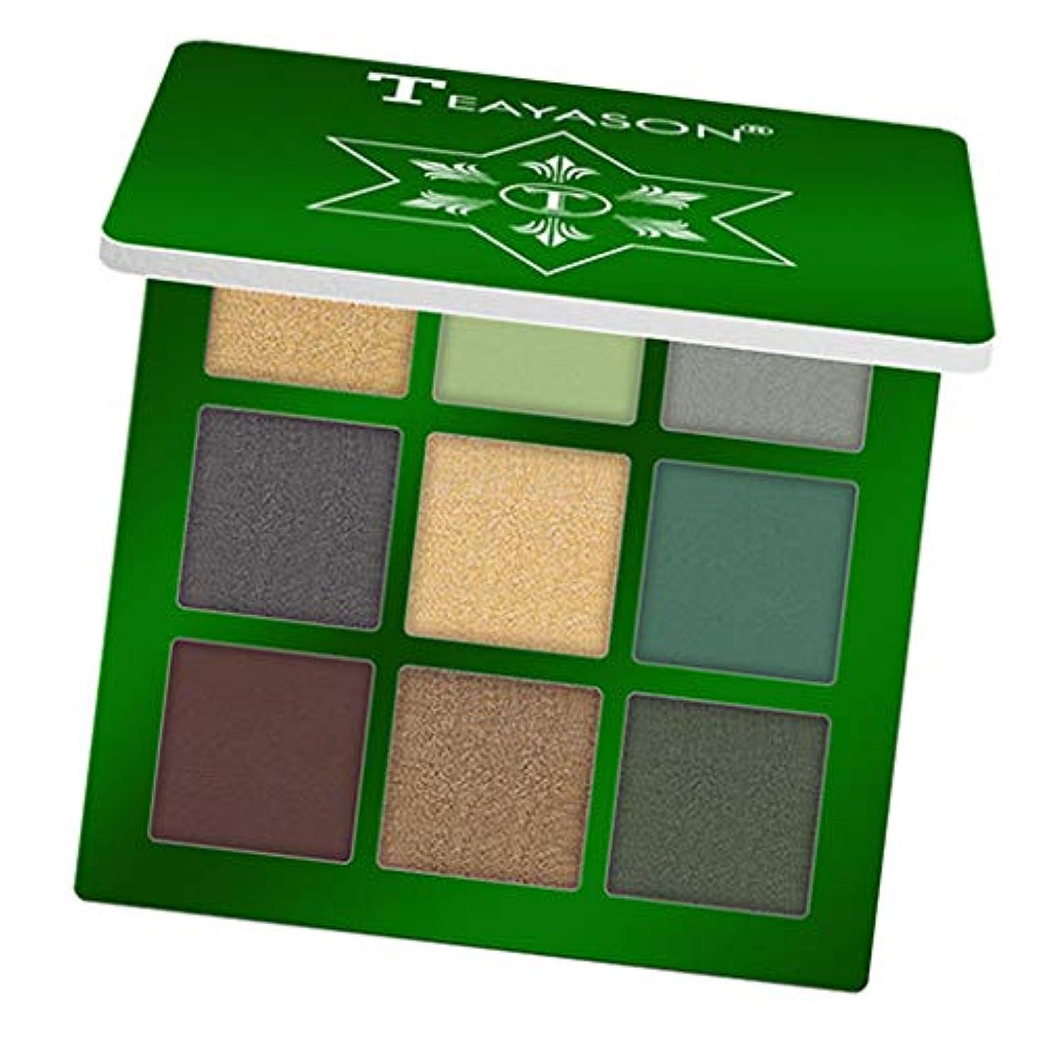 後継脱臼する裕福なToygogo アイシャドウ パレット マット アイシャドー きらめく 9色 ブレンド可能な 防水 全10色 - 緑