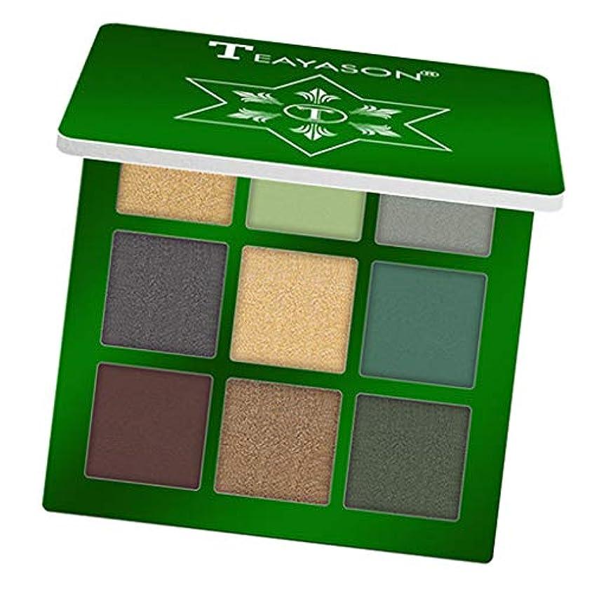 鼻賢いエステートToygogo アイシャドウ パレット マット アイシャドー きらめく 9色 ブレンド可能な 防水 全10色 - 緑