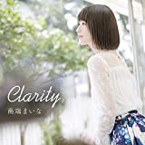 【Amazon.co.jp限定】Clarity(オリジナルポストカード付)
