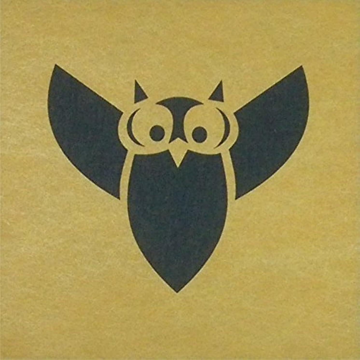 成功根拠走るステンシル シート 幸せのふくろう  鳥 3サイズ型紙  (30cm)