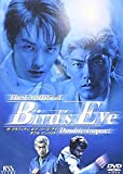 The Graffiti of Bird's Eye[DVD]