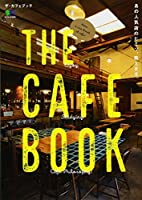 THE CAFE BOOK (エイムック 3698)