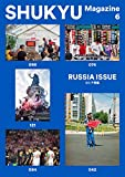 SHUKYU Magazine RUSSIA ISSUE