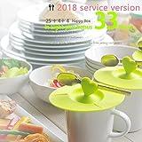 福袋 アウトレット 白い食器セット 33ピース 増量パック 新生活 詰め合わせ