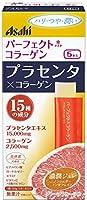 パーフェクトアスタコラーゲン プラセンタジュレ グレープフルーツ味×5本入り <プラセンタ×コラーゲン>