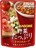カゴメ 野菜たっぷり トマトのスープ 160g×5個