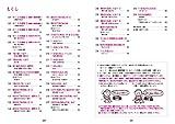中3英語をひとつひとつわかりやすく。 CDつき (中学ひとつひとつわかりやすく) 画像