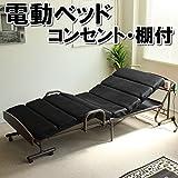 ナシ折りたたみベッド - Best Reviews Guide