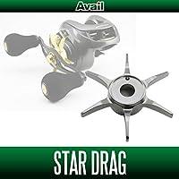 【Avail/アベイル】 スタードラグ 12エクスセンスDC,11バスワンXT用 SD-EXDC ガンメタ