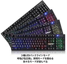 NPET ゲーミングキーボード LED バックライト 7色 防水 usb 26キー防衝突 キーボード 2年間品質保証 K10 (日本語配列(106キー))