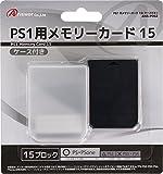 PS1用 メモリーカード15 アンサー ANS-P062
