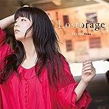 Lostorage 井口裕香