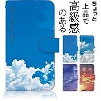 9306b1a40e KEIO ブランド 正規品] AQUOS EVER SH-04G ケース 手帳型 夜空 SH04G ...