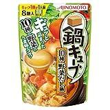 味の素 鍋キューブ 10種の野菜だし鍋 72g