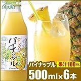 順造選 ゴールデンパイナップル(果汁100% ストレート)500ml×6本入