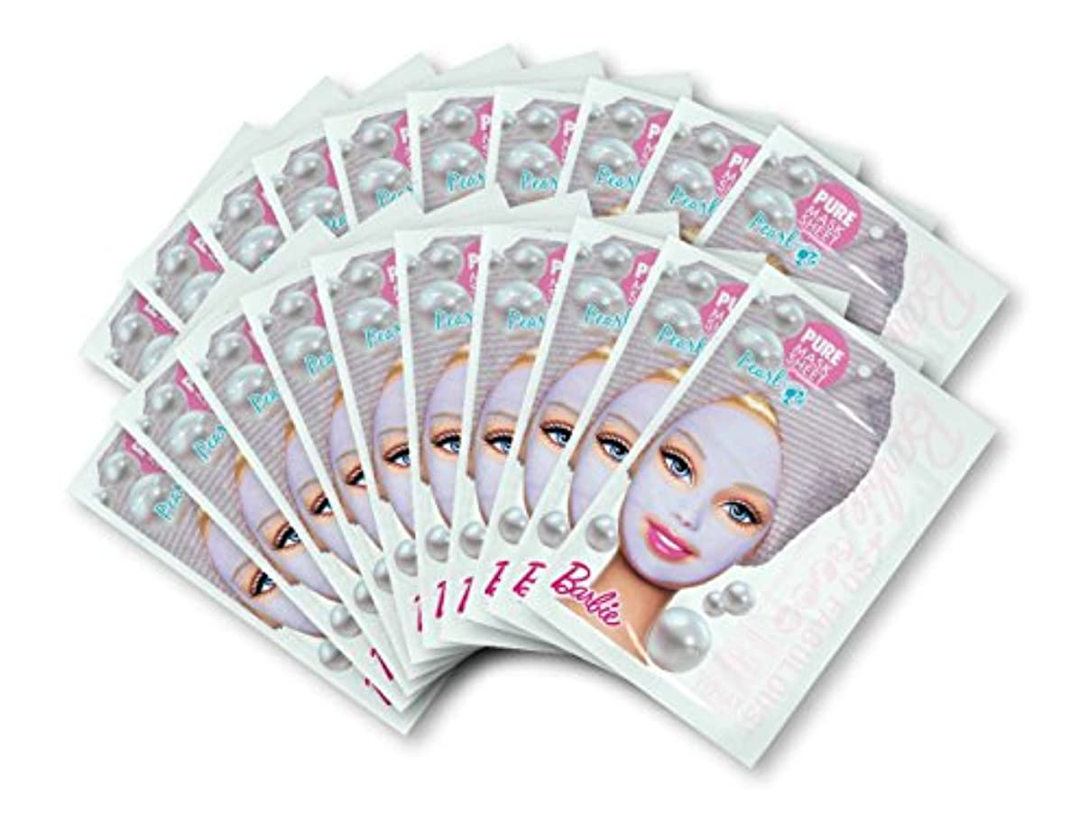 記憶経過折るバービー (Barbie) フェイスマスク ピュアマスクシートN (パール) 25ml×20枚入り [保湿] 顔 シートマスク フェイスパック
