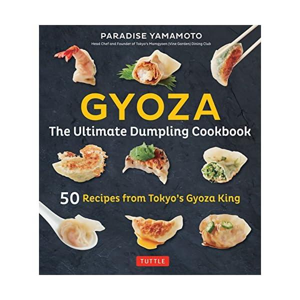 Gyoza: The Ultimate Dump...の商品画像