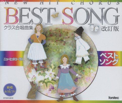 合唱曲のおすすめランキング!合唱コンクールの定番曲から人気の名曲まで一挙公開!の画像