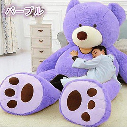 MILEE クマぬいぐるみ 130cm 可愛いくま/抱き枕/...
