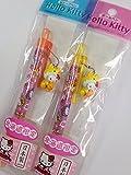 ご当地キティ 北海道限定抱きっこキティ・ボールペン&シャープペンセット