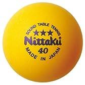 サウンドボール(サウンドテーブルテニス用ボール) 1ダース入 NB-1121