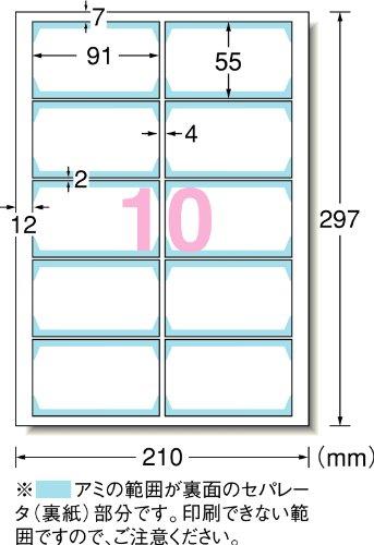 エーワン マルチカード 名刺用紙 両面 クリアエッジ 厚口 フチまで印刷 100枚分 51677