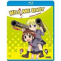 キルミーベイベー:コンプリート・コレクション 北米版 / Kill Me Baby: Complete Collection