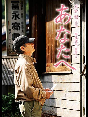 草なぎ剛主演映画は「大変な状況」新井容疑者逮捕で公開延期に言及