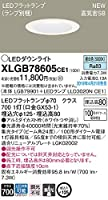 パナソニック(Panasonic) 天井埋込型 LED(昼白色) ダウンライト 浅型8H・高気密SB形・ビーム角24度・集光タイプ 埋込穴φ125 XLGB78605CE1