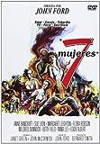 7 Women / 荒野の女たち [ PAL, Reg.2 Import ] [DVD]