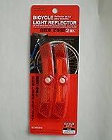 2pcsレッド自転車ライトReflector forホイールスポーク自転車で