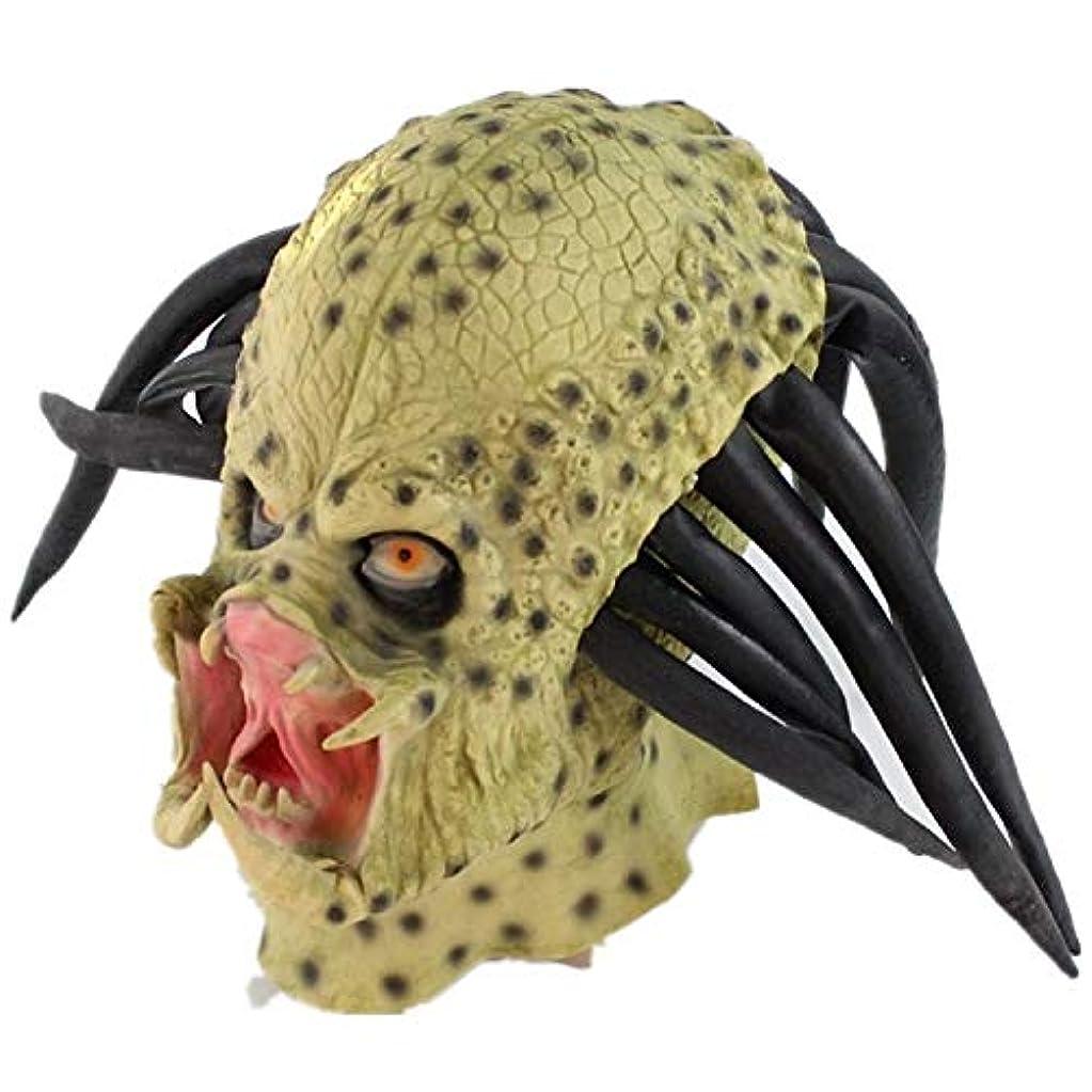 宿題をする突撃類推VSプレデターエイリアンプレデターはラテックス帽子ホラーハロウィーンマスクマスクマスク