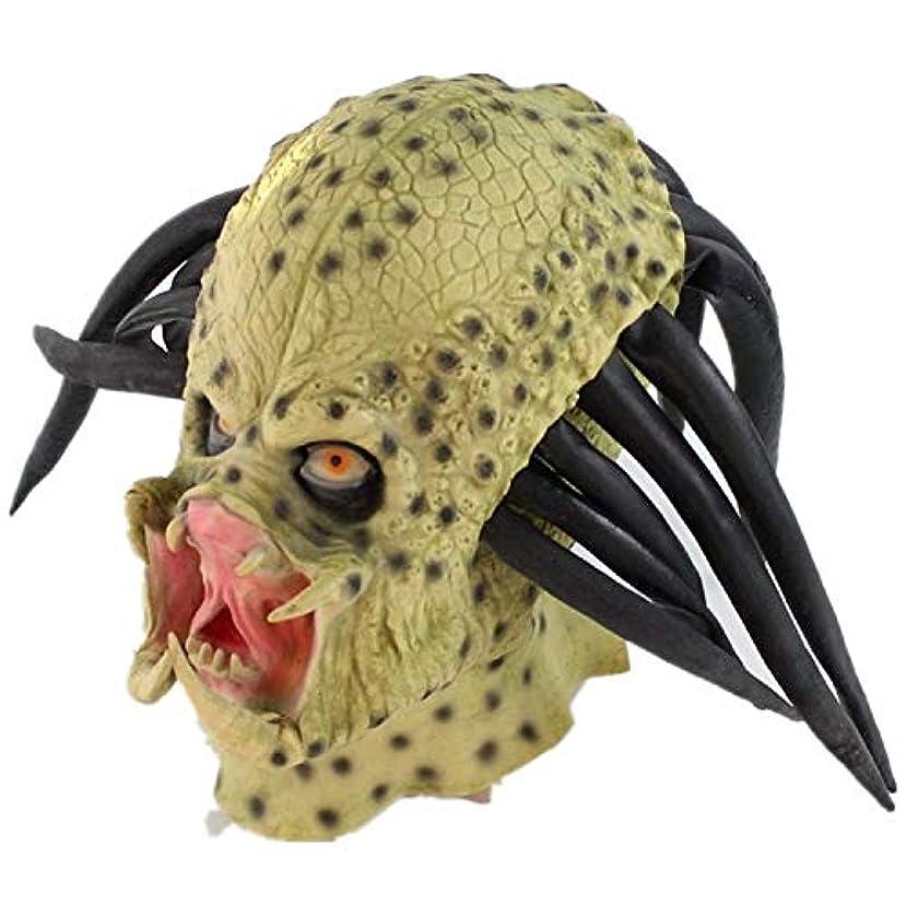 動機野生美人VSプレデターエイリアンプレデターはラテックス帽子ホラーハロウィーンマスクマスクマスク