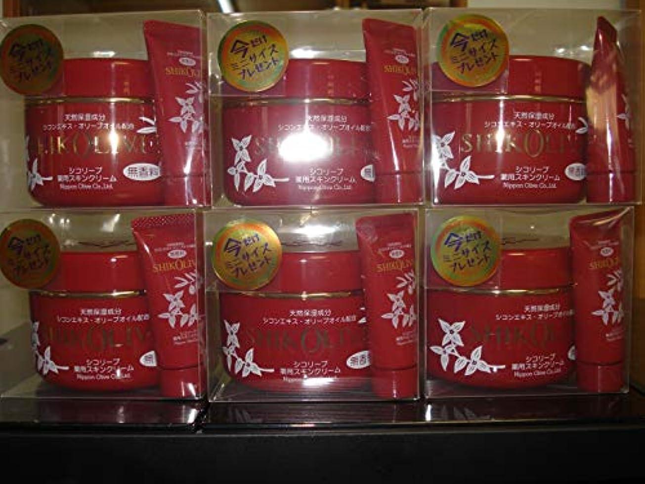 オリーブマノン シコリープ 薬用スキンクリーム 180g+15gミニサイズおまけつき 6個セット