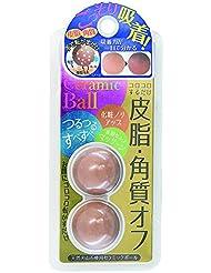MAINICHI セラミックボール (2個)