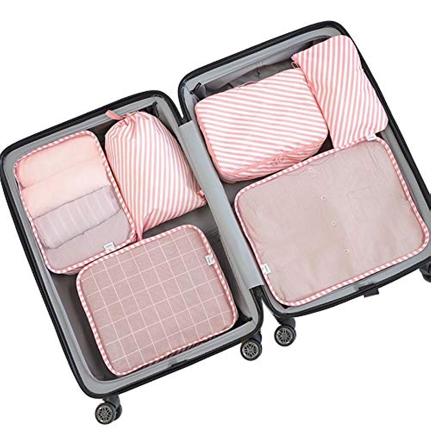 突き出す世界的にユーザートラベルポーチ 6点セット 収納ポーチ 旅行用 衣類 バッグ ケース 化粧ポーチ メンズ 大容量 防水