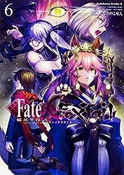 フェイト/エクストラ CCC FoxTail (6) (角川コミックス・エース)