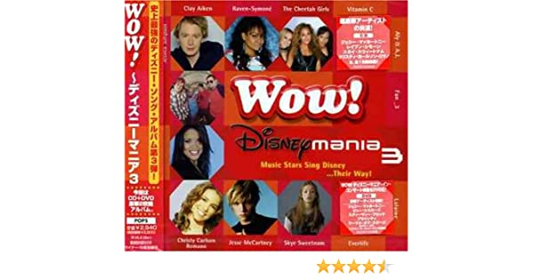 Amazon | WOW! Disneymania(3) |...