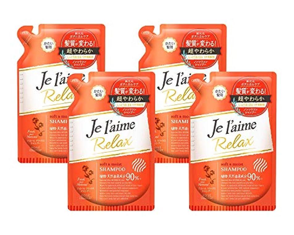 上院議員狂信者かりて【4袋セット】 KOSE コーセー ジュレーム リラックス シャンプー ノンシリコン ボタニカル ケア (ソフト & モイスト) かたい髪用 つめかえ 400mL × 4袋