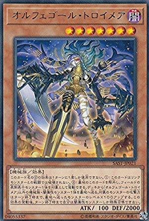 遊戯王 SAST-JP021 オルフェゴール・トロイメア (日本語版 レア) SAVAGE STRIKE サベージ・ストライク