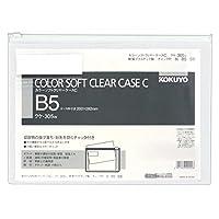 コクヨ クリアケース カラー チャック付 軟質タイプ B5 白 クケ-305W Japan