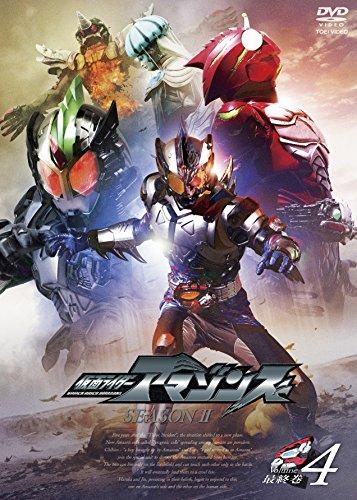 仮面ライダーアマゾンズ SEASON2 VOL.4 [DVD]