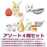 うさぎ洋菓子本舖シリーズ うさぎパティシエ2 [アソート4種セット (2.3.4.5)](単品)