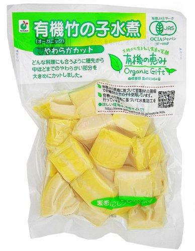ヤマサン食品工業 有機の恵み やわらか竹の子 200g×5袋
